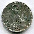 ПОЛТИННИК 1924 ПЛ (ЛОТ №266)
