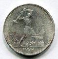 ПОЛТИННИК 1924 ТР (ЛОТ №93)