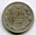 15 КОПЕЕК 1902 СПБ АР (ЛОТ №15)
