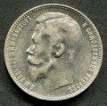 РУБЛЬ 1900 ФЗ  (ЛОТ №7)