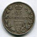 25 КОПЕЕК 1838 СПБ (ЛОТ №16)