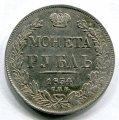 РУБЛЬ 1834 СПБ НГ (ЛОТ №1)
