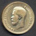 10 рублей 1899 фз  (лот №28)