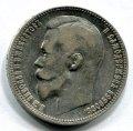 РУБЛЬ 1900 ФЗ (ЛОТ №2)