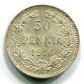 50 ПЕННИ 1916 (ЛОТ №234)