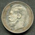 РУБЛЬ 1898 *  (ЛОТ №2)