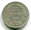25 ПЕННИ 1915 (ЛОТ №235)