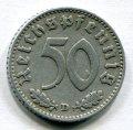 50 ПФЕННИГОВ 1935 D (ГЕРМАНИЯ) ЛОТ №16
