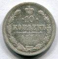 10 КОПЕЕК 1881 СПБ АГ (ЛОТ №32)