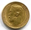 5 РУБЛЕЙ 1898 АГ  (ЛОТ №1)